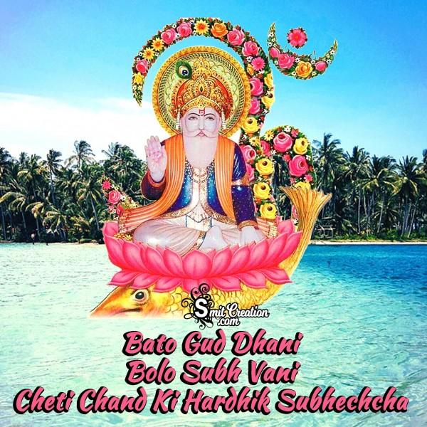 Cheti Chand Ki Subh Shubhkamnaye