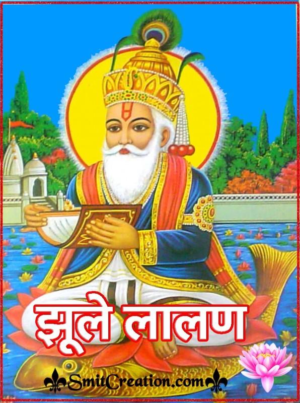 Duma Dum Mast Kalandar Hindi Lyrics