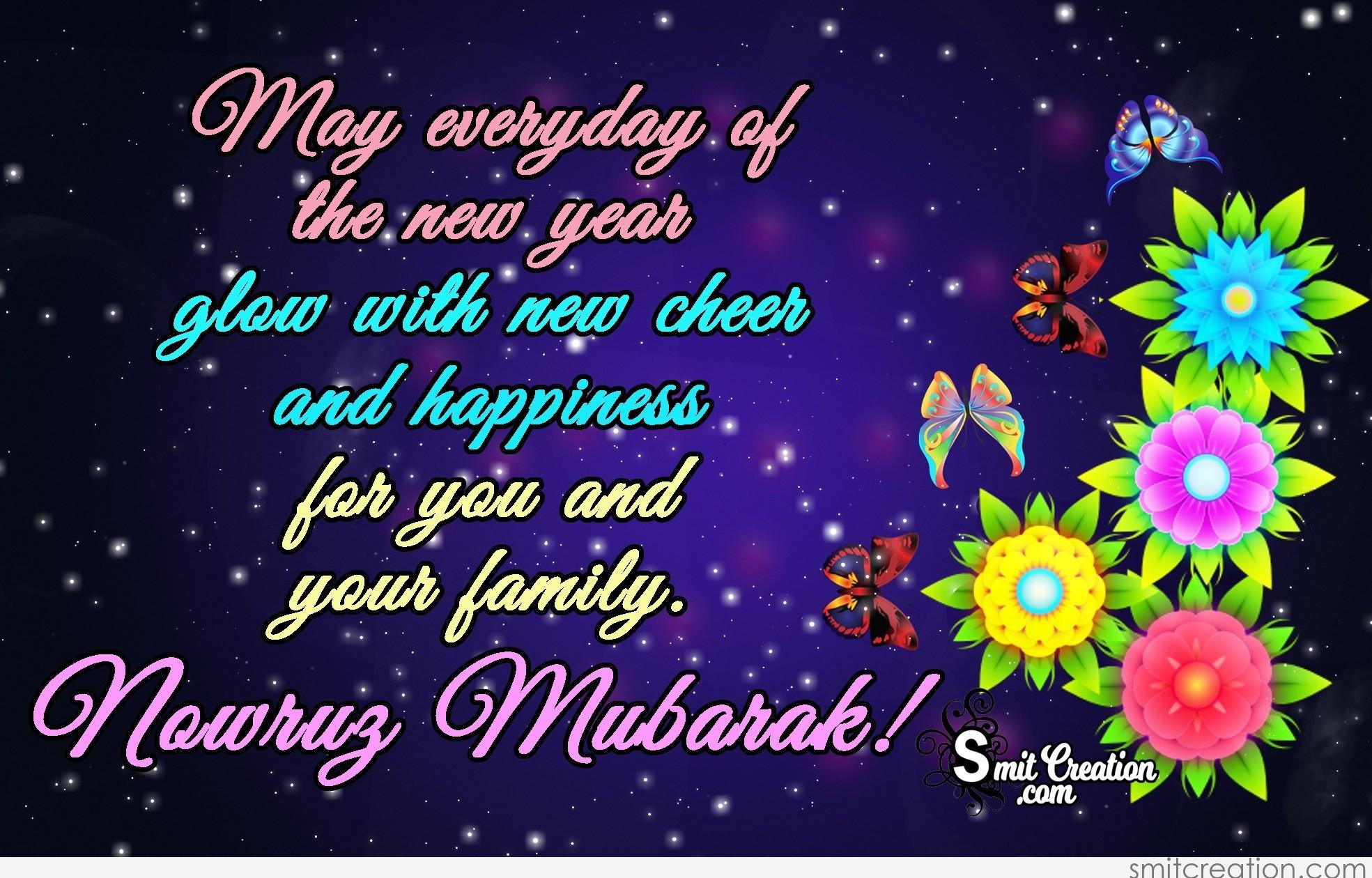 Nowruz greeting message image collections greetings card design simple iranian new year greetings happy nowruz message in farsi m4hsunfo