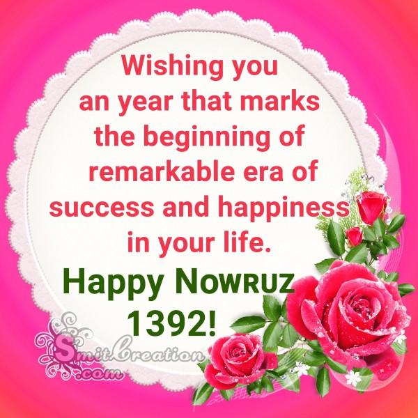 Happy Nowruz 1392
