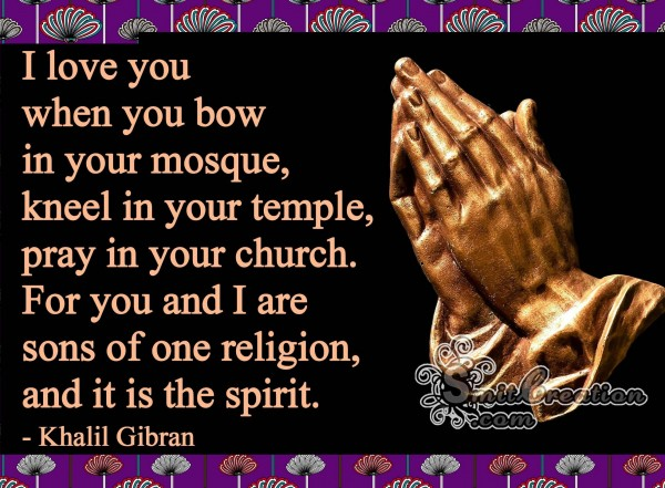 I Love You When You Bow In Your Mosque, Kneel In Your Temple, Pray In Your Church