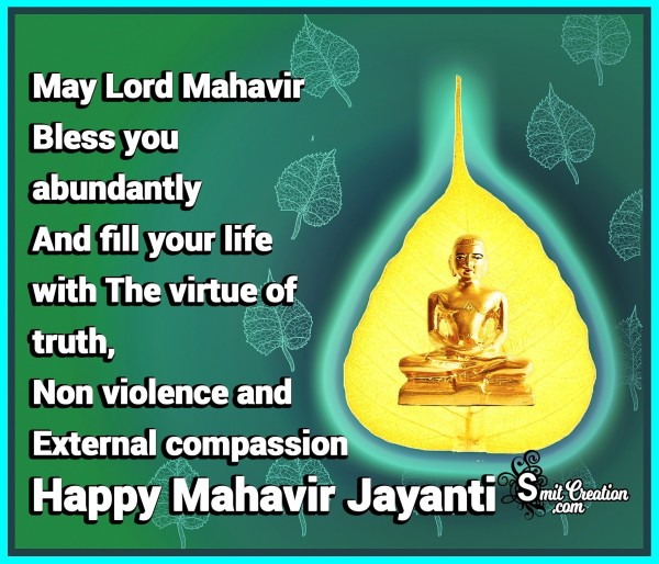 Happy Mahavir Jayanti Blessings