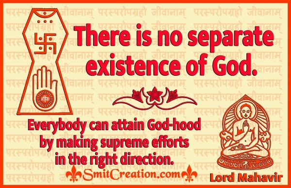 There Is No Separate Existence Of God