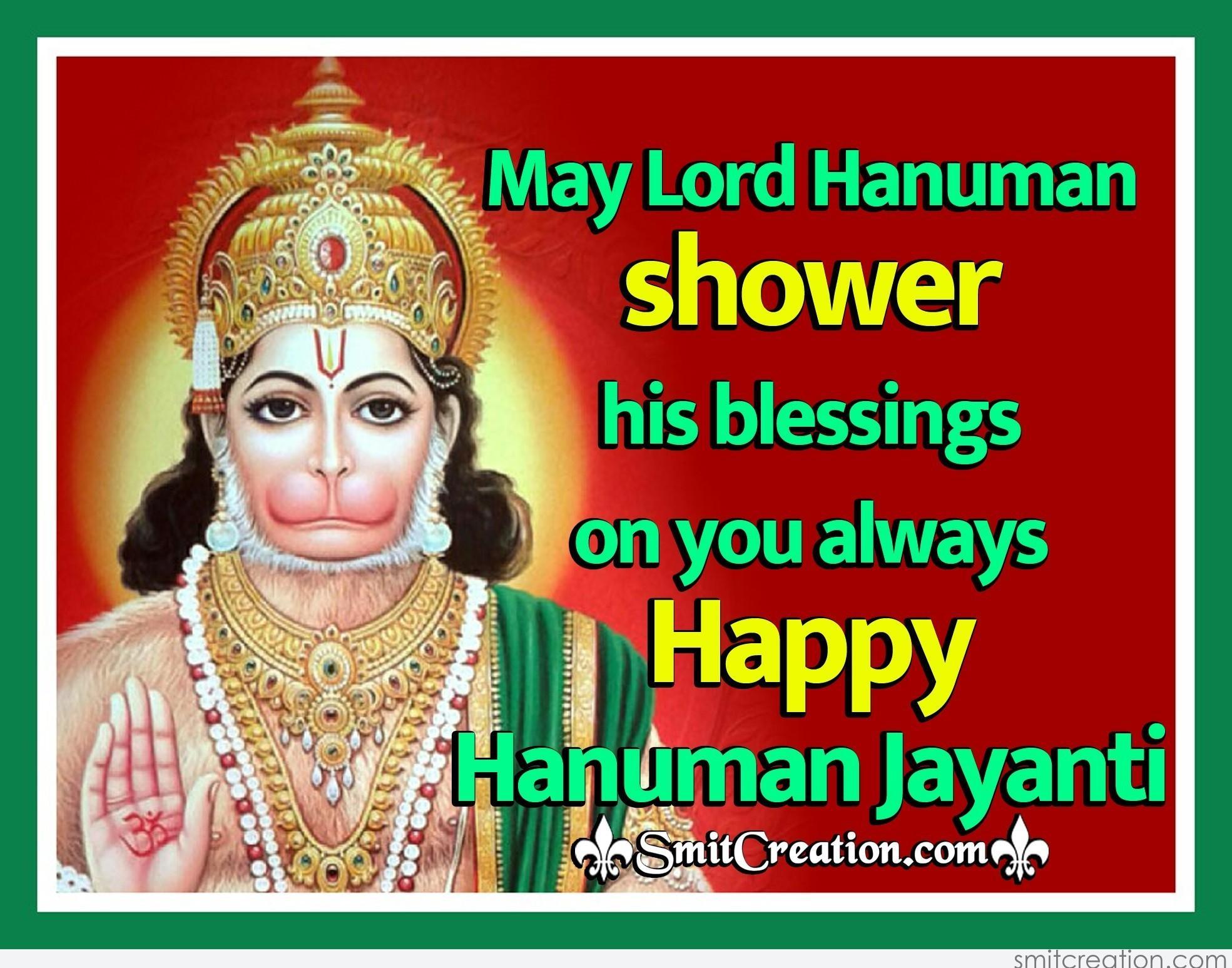 Hanuman Jayanti In English Pictures And Graphics Smitcreationcom