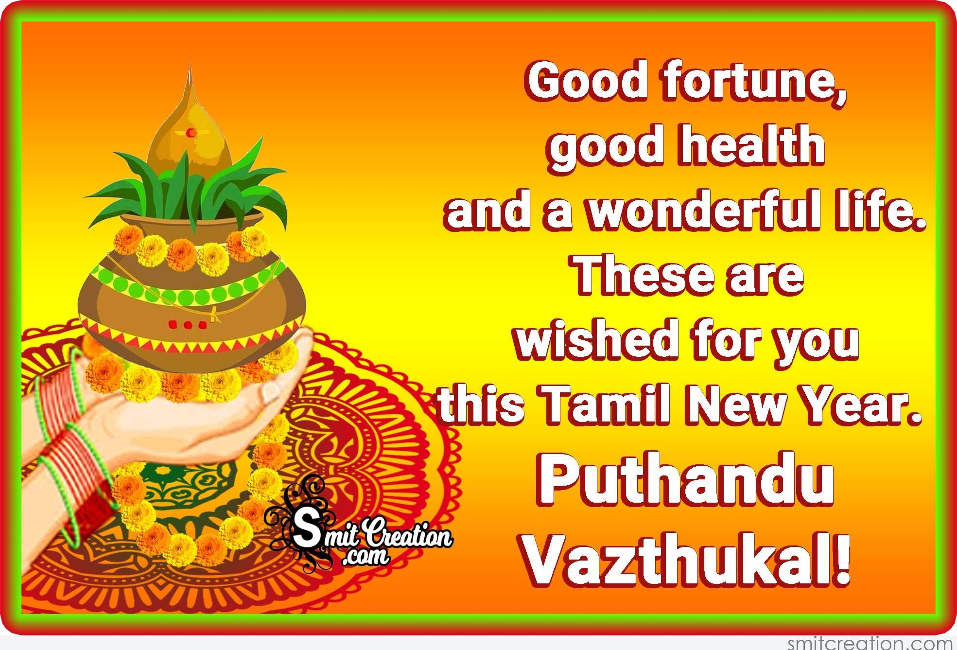 Tamil New Year Pictures And Graphics Smitcreation
