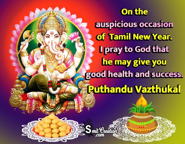 Happy Tamil New Year – Puthandu Vazthukal