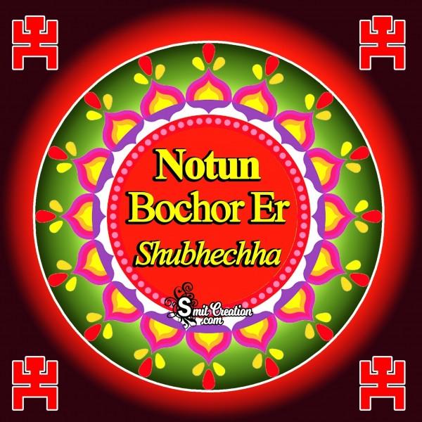 Notun Bochor Er Shubhechha