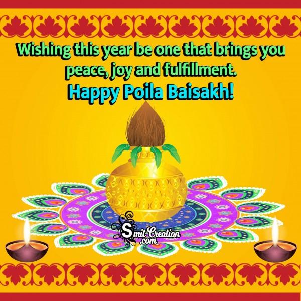 Happy Poila Baisakh!