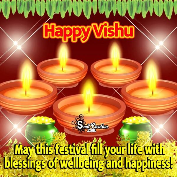 Wish You A Very Happy Vishu.