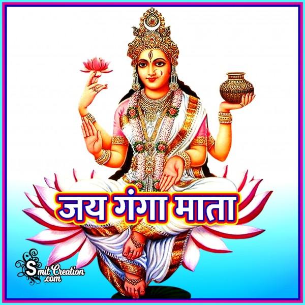 Shri Ganga Mata Ji Ki Aarti