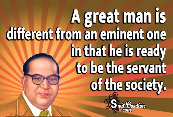 Baba Saheb Ambedkar Inspirational Quotes Images