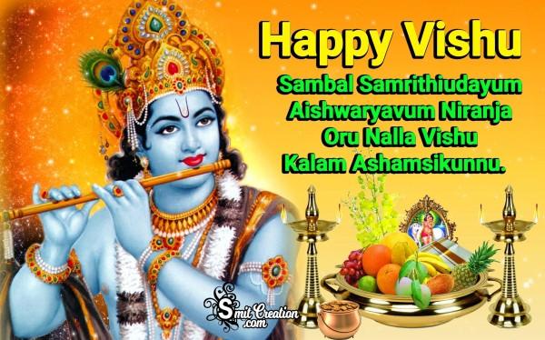 HAPPY VISHU – Malayalam Vishu Card