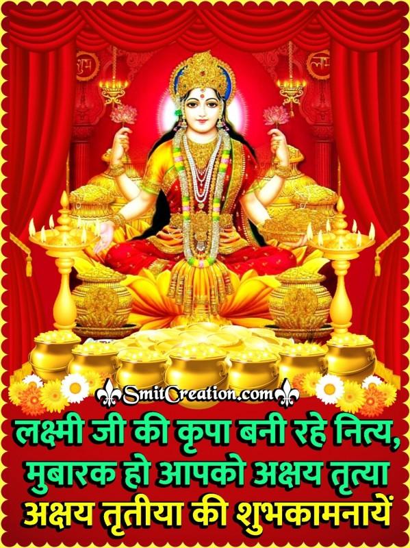 Akshaya Tritiya Ki Shubhkamnaye