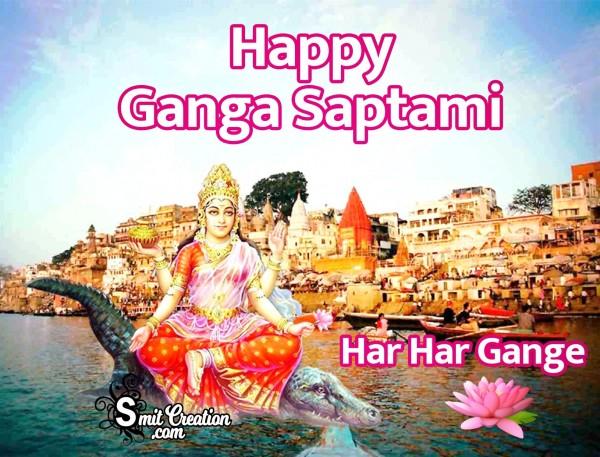 Happy Ganga Saptami