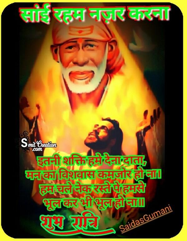 Shubh Ratri – Sai Raham Nazar Karna
