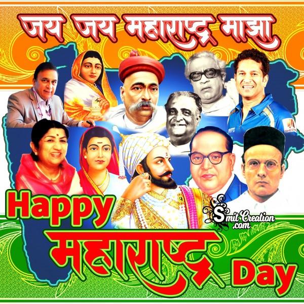 Happy Maharashtra Day