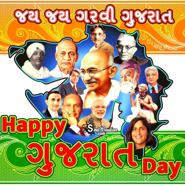 Happy Gujarat Day - Jai Jai Garvi Gujarat