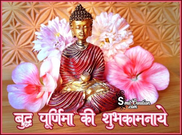 Buddha Purnima Ki Shubhkamnaye