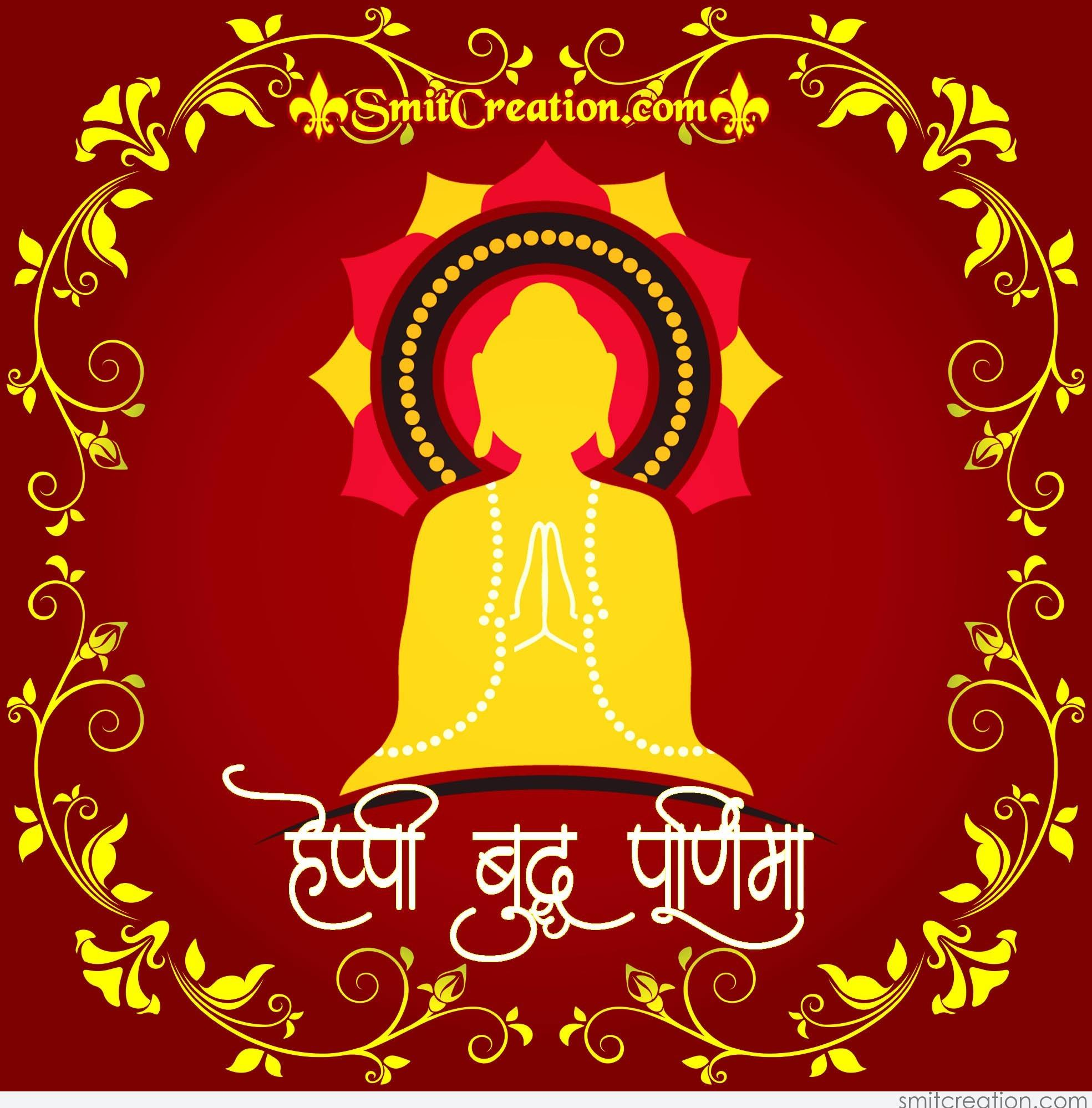 gautam buddha quotes in hindi pdf download