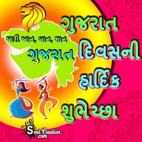 Gujarat Diwas Ni Hardik Shubhechha