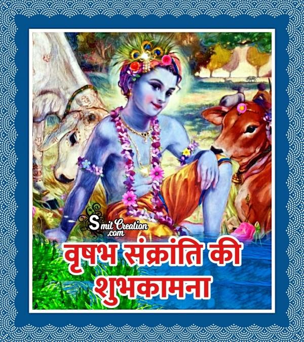 Vrishabha Sankranti Ki Shubh Kamna