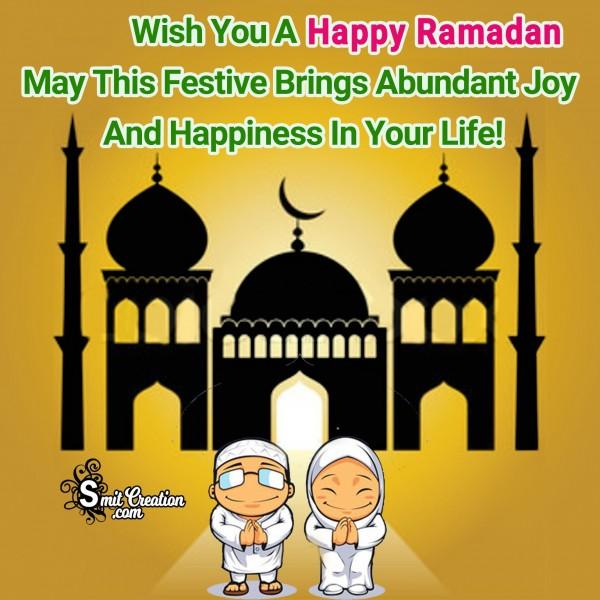 Wish You A Happy Ramadan