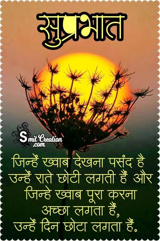 Life Sunrise