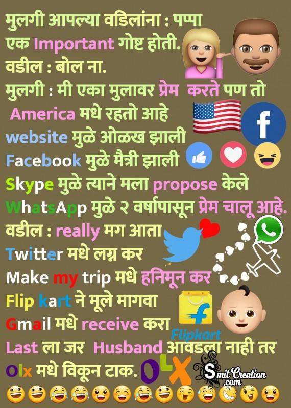 Husband Nahi Aavadla Tar OLX Madhe Vikun Tak