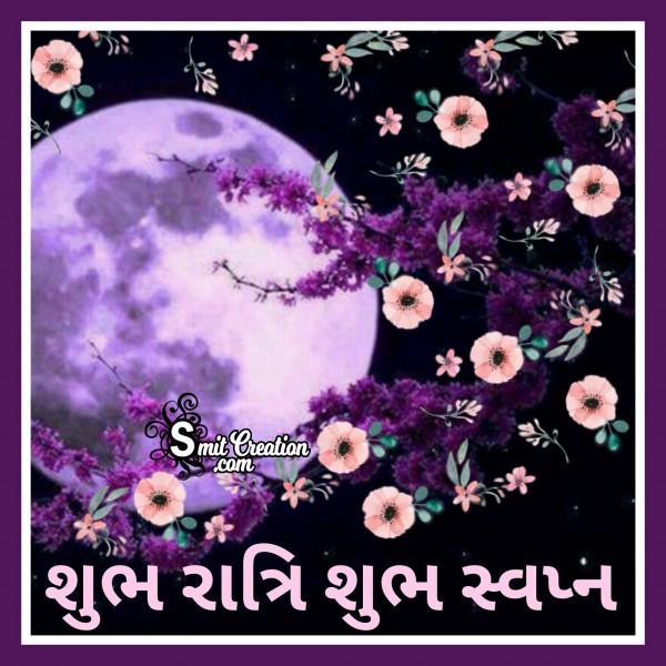 Shubh Ratri Shubh Swapna In Gujarati