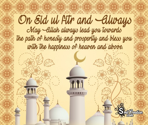 On Eid ul Fitr and Always