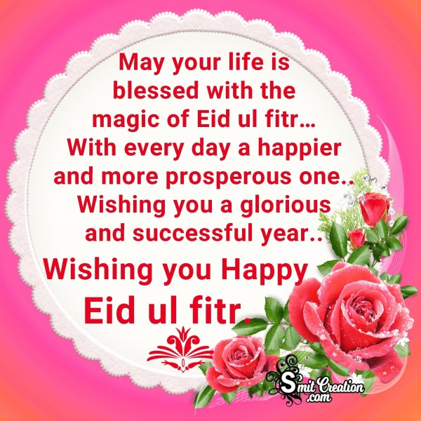 Wishing You Happy Eid Ul Fitr
