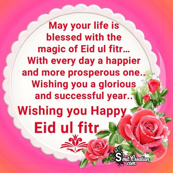 Wishing You Happy Eid Ul Fitr