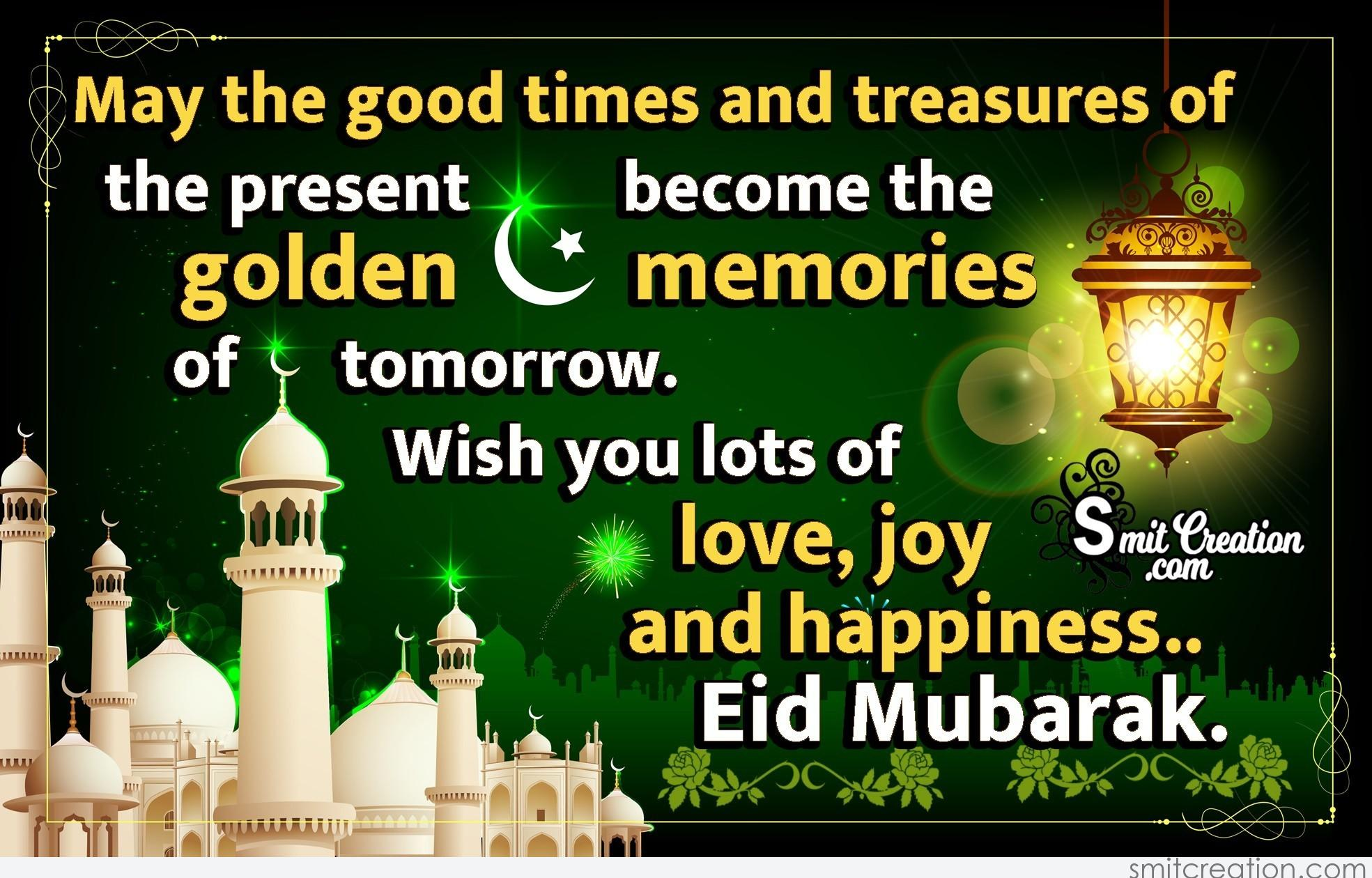 Ramzan Eid Pictures And Graphics Smitcreation Page 2