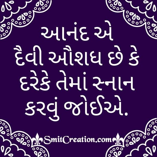 Aanad A Daivi Aushadh Chhe