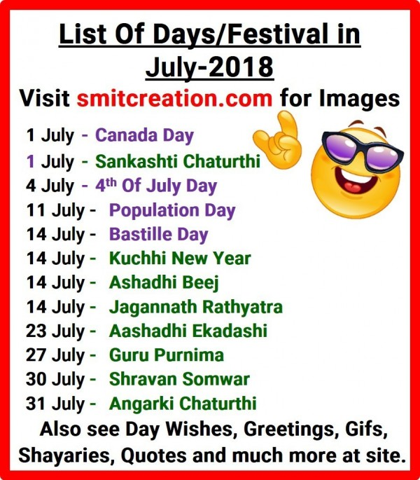 List Of Days/Festival in July– 2018