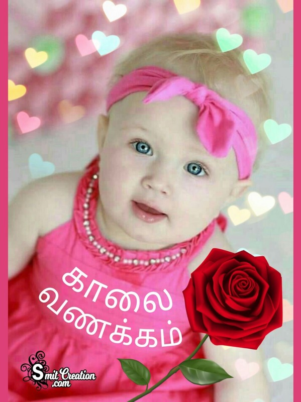 Good Morning – Kalai Vanakkam