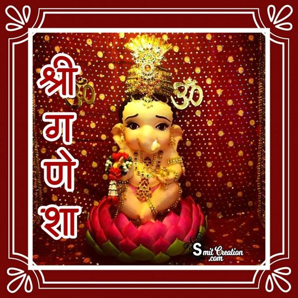 Shree  Bal Ganesha