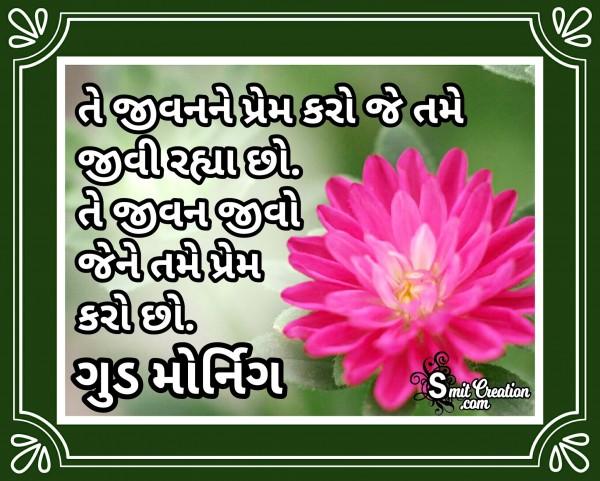 Good Morning – Jivan Ne Prem Karo
