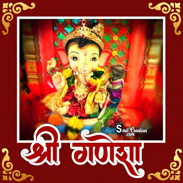 Shree Bal Ganesha Nice Image