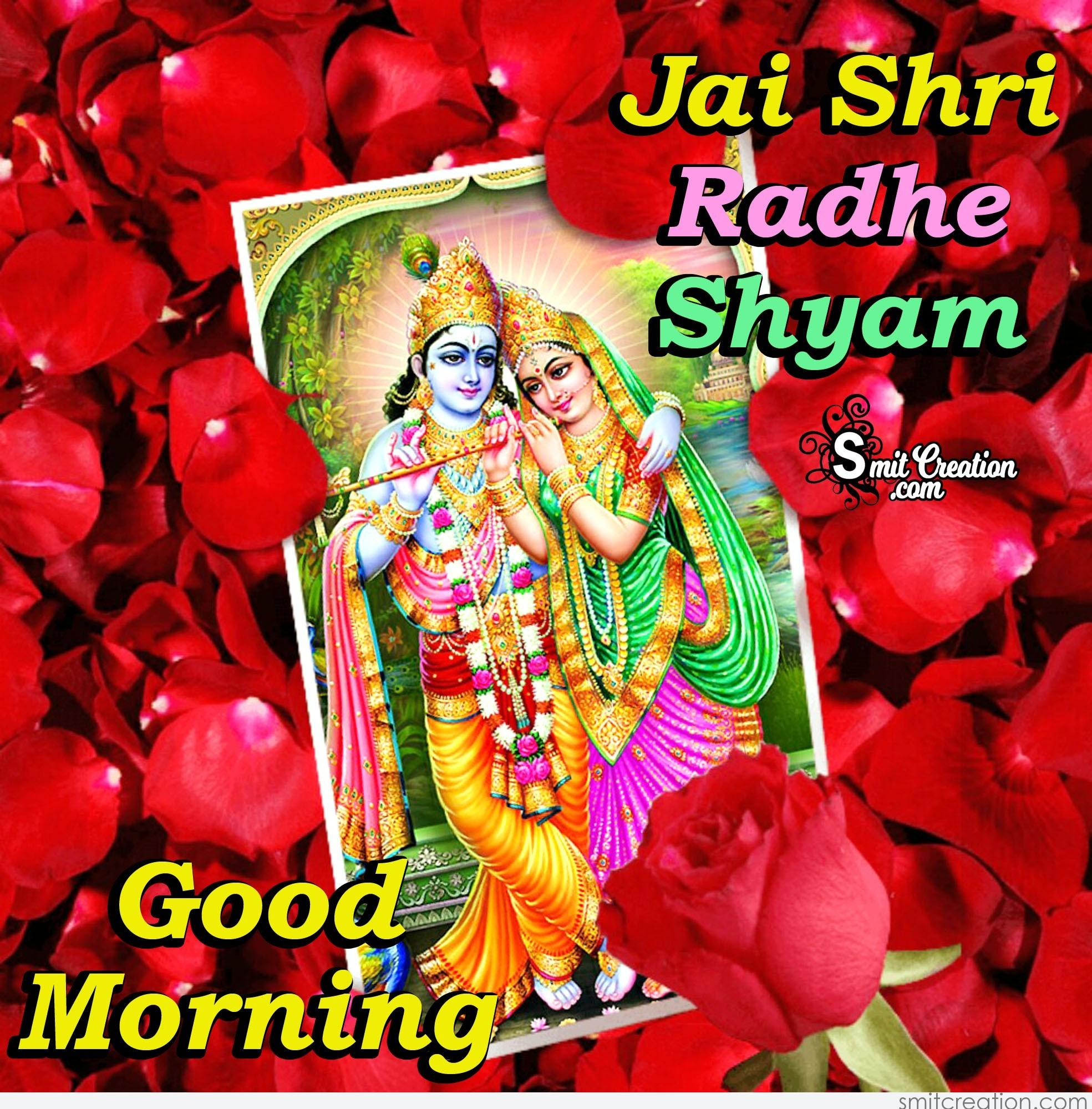 Radha Krishna Good Morning Pictures and Graphics