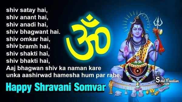 Happy Shravan Somvar