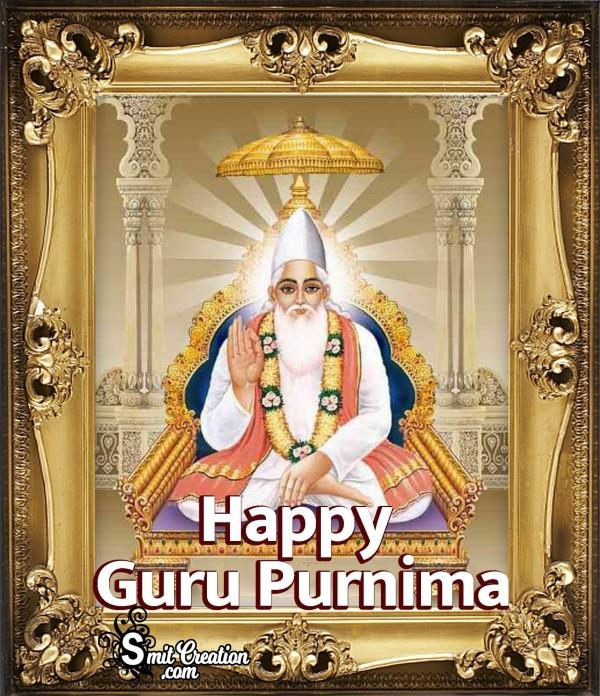 Happy Guru Purnima – Sant Guru Kabirdas