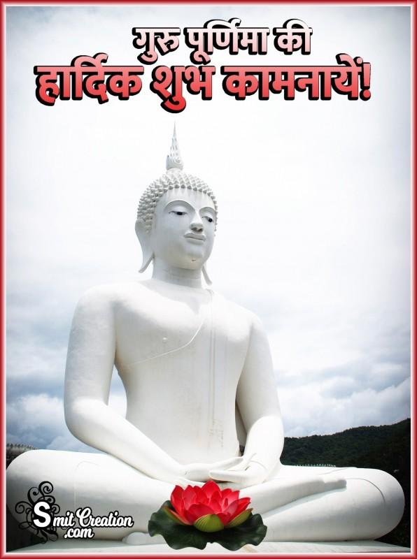 Guru Purnima Image In Hindi – Guru Gautam Buddha