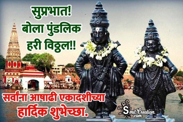 Suprabhat Ashadhi Ekadashi Photo
