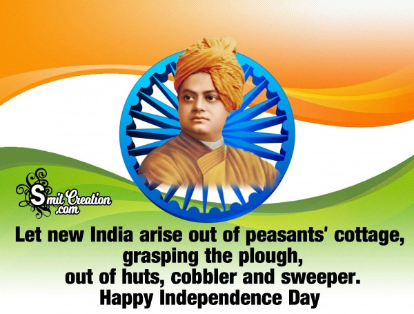 Independence Quote By Swami Vivekananda
