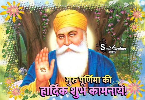 Guru Purnima Image In Hindi – Guru Nanak Dev Ji