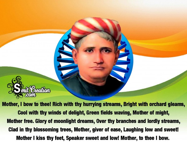 Independence Quote By Bankim Chandra Chaterjee