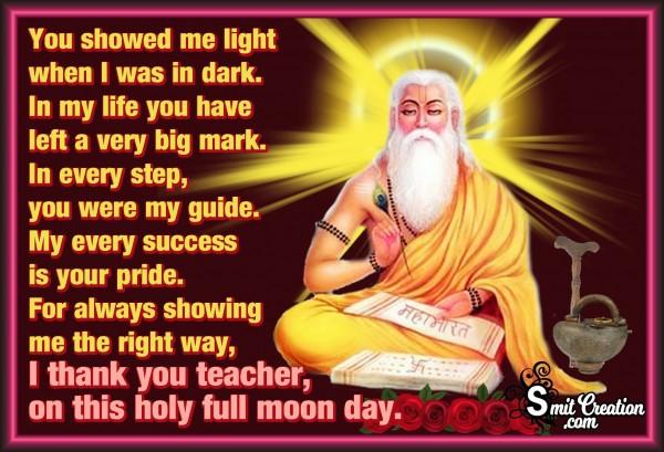 Happy Guru Purnima Wishes Image