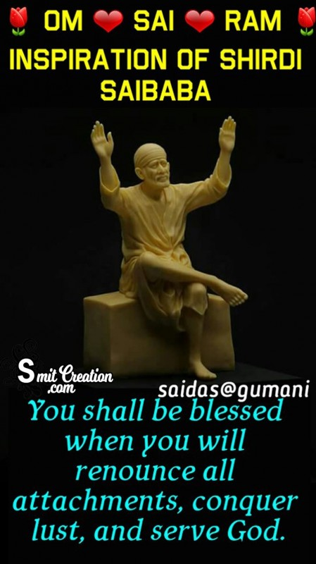 Inspiration Of Shirdi Saibaba