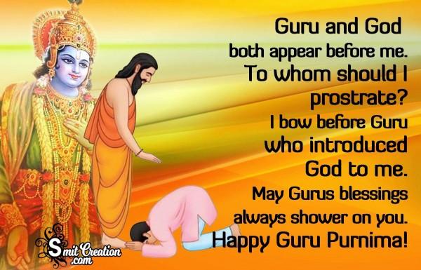 Happy Guru Purnima! – I Bow Before Guru